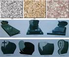 G614, G682, G687 China Granite Products, All Sise Low Price