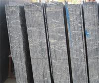 Marble Cut-to-Size Slab