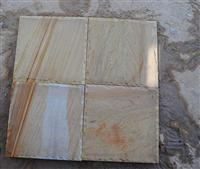 Mushroom Golden Yellow Teakwood Sandstone