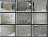Diamond Flowers Granite Slabs