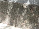 Tiger Skin Brown Granite