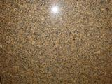 Imported Granite Carioca Gold