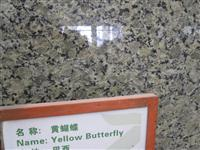 Brazil yellow butterfly granite
