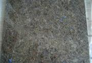 Imported Granite Labrador Antique
