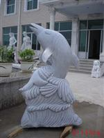 Carved Marble Dolphin MD029