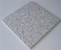G603 China Grey Granite Tile