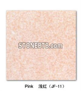 Pink Color Crystallized Glass Panel