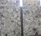Big Slab Natural Granite