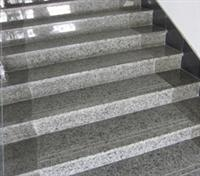 Step Stair Slab