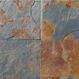 Rusty Slate Flooring & Wall Tiles