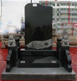 Black Granite Tombstone And Monuments