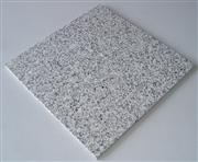 G603 Granite Tile, Sesame White