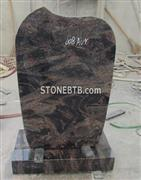 Aurora Granite Headstone