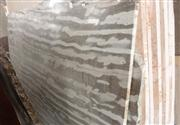Cloudy wooden marble slab