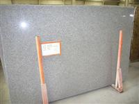 Mahogany Dakots Granite