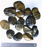 Striped Pebble Stone