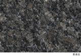 Imported Granite Saphire Brown