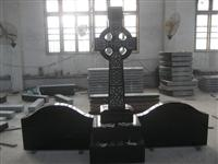Shanxi Black Monuments and Tombstones, Shanxi Black