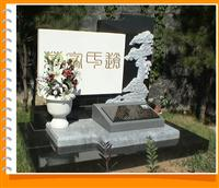 Tombstone, Monument, Headstone
