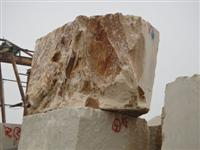 Baipo yellow, yellow granite, yellow stone