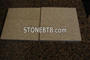 Baipo Yellow Yellow Granite