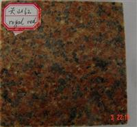 Tian Shan Red Granite