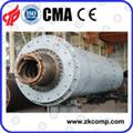 Supply of Cement Mill