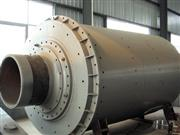 Supply of Air Swept Coal Mill