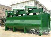 Supply of Flotation equipment-BF Flotation Machine