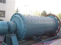 Supply professional Overflow Ball Mill