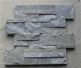 Grey Quartzite Ledge Stone,Veneer