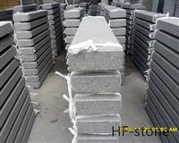 G654 Curbstone from Quarry Owner