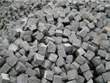G654 gGrey Granite from Quarry