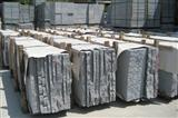 G654 Grey Granite from Quarry