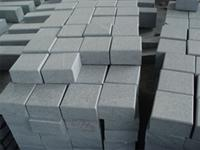 G654 Cubicstone from Quarry
