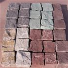 Yellow/Red/Black/Green/White/Grey sandstone