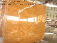 Royal Wooden Grain- Golden Wood Marble