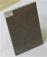 Highsun Exterior Artificial stone QSA1018 Ridgual Grey