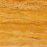 Emperor Saffron Travertine