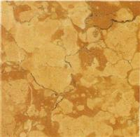 Yellow Marble Tile