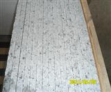Bala Flower Granite Stair