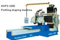 Multi-Functional Profile Machine (HGPS-1200)