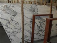 Arabascato Whie marble slabs
