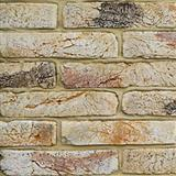 Artificial (manufactured) stone