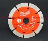 Diamond saw blade for masonry