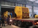 Impact Crushing Machine, Impact Crushers