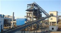 Vertical Preheater in mining machinery