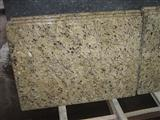 Giallo Venezia granite countertops