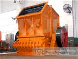 newly single stage hammer crusher long service life