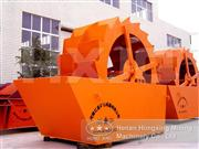 Sea sand washer with top high efficiency on sale